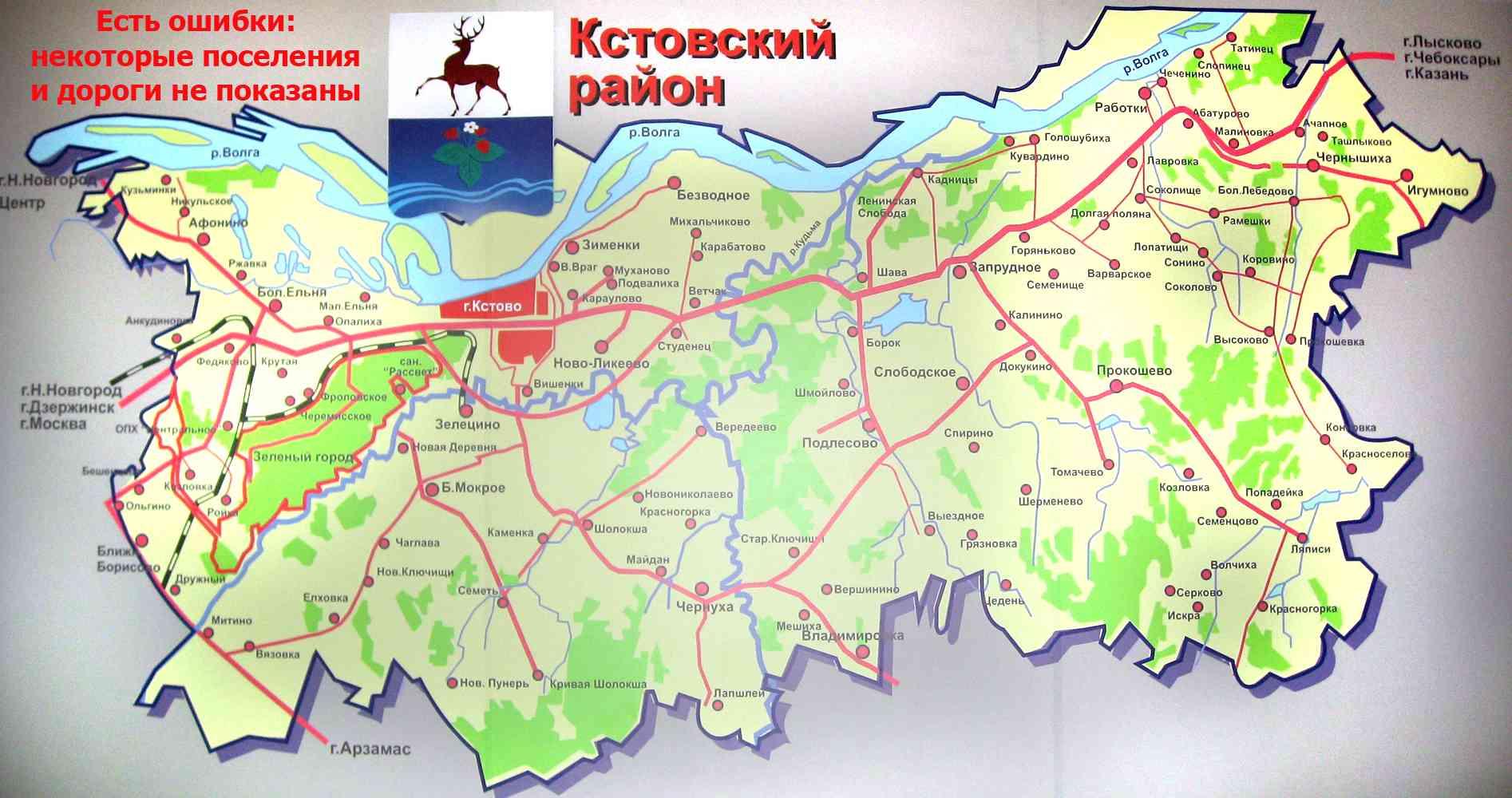 Карты автодороги м-7 волга