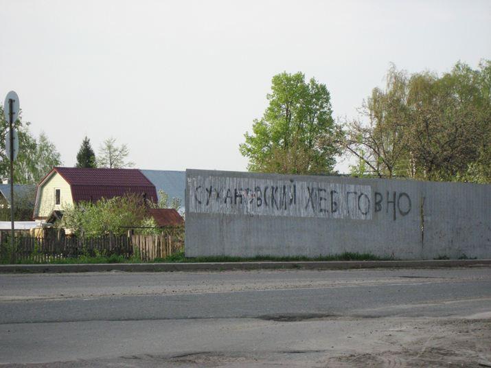Филатов дмитрий сергеевич больница 39 отзывы